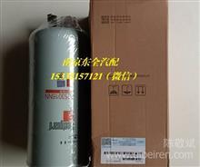 福康ISG欧曼GTL油水分离器柴油滤芯器FS53016NN/十万公里专用/FS53016NN/SH411021920201A2076