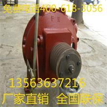 旧的潍坊柴油机改动力输出槽轮p12潍柴柴油发动机改装手动离合器/2105.490.4100.4102.4105.6105.6113