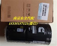 福田康明斯ISG欧曼GTL机油滤清器 LF17500 3694660/十万公里专用/3693026 LF17579