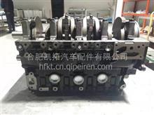 JAC江淮发动机4DA1发动机基础机裸机凸机中缸总成 总成批发价格/江淮发动机配件专卖