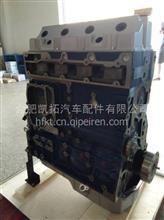 云内YNF40 YNF45发动机基础机裸机凸机 /YNF40 YNF45