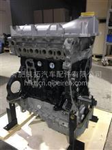 云内发动机D19 上汽大通发动机基础机裸机凸机  发动机批发价格/D19 上汽大通发动机配件