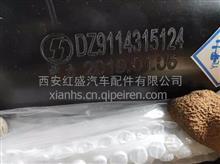 陕汽德龙奥龙变速箱到中桥原厂传动轴总成桥间传动轴/DZ9114315124