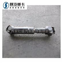 陕汽德龙奥龙变速箱到中桥原厂传动轴总成桥间传动轴/DZ9114315104