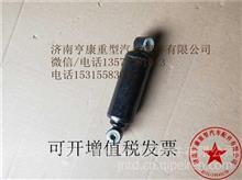 陕汽德龙 奥龙 原厂配件      陕汽德龙F3000阻尼器(座椅减震器)/DZ911241510701