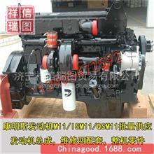 西安康明斯ISM11E4 420 駕駛室取暖器管道 HC9198-02/HC9198-02