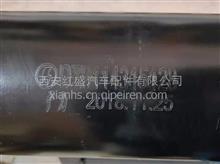 陕汽德龙奥龙变速箱到中桥原厂传动轴总成桥间传动轴/DZ9114315128