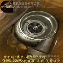 7C0353卡特涡轮增压器 卡特彼勒喷油器2295919 卡特经销商/263-8218
