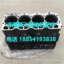 1DQ000-9000300玉柴YCD4F气缸体/1DQ000-9000300