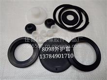 供应STR进口ZF8098方向机修理包。/STR 外护套