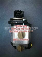 中联重科起重机、吊车转向油泵、齿轮泵QC32/13-ST/QC32/13-ST