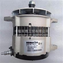 供应小松600-825-6410发电机/600-825-6410
