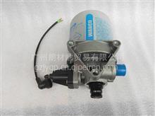 长期供应中国重汽HOWO豪沃,金王子原装WABCO空气干燥器总成有优势 //WG9715326