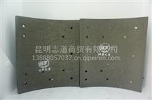 安凯468桥刹车片A B一套18.4 8.8mm耐磨之星/白云刹车片