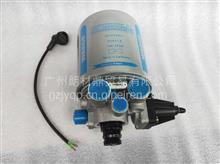 长期供应原装中国重汽HOWO豪沃,金王子空气干燥器总成 //WG9715326