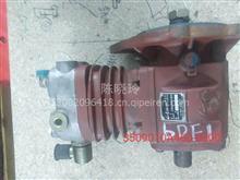 解放J6LJ6L空压机/打气泵/3509010A460-0000