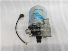 长期供应原装东风商用车WABCO空气干燥器总成/3543Z24-010/3543Z24-010
