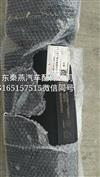 后视镜总成WG1664778081/WG1664778081