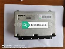 EBS3电控单元4461352410/wg9925585002