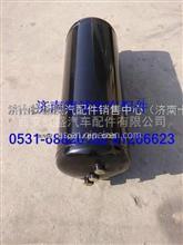 陕汽德龙X3000储气筒(30L)/DZ97259360212