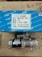 解放J6L起动机/370810A52D/D129.M81R3007-ⅤPP