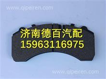 3501DA06-040东风天龙ABS盘式制动20寸摩擦片碟刹/3501DA06-040