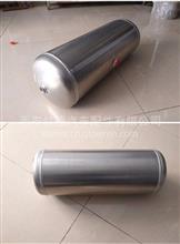 陕汽德龙X3000储气筒(30L)/DZ97259360007