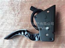 陕汽德龙X3000加速踏板总成(ISM欧Ⅳ用,WILLIAMS零件号135139)/DZ93189570085