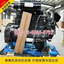 临工30装载机发动机经济适用WD618发动机启动马达/潍柴50 30装载机发动机