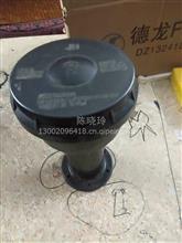 陕汽德龙液压油箱盖/081.02.116