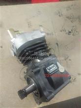 柳汽乘龙空压机/打气泵/231-3509010C