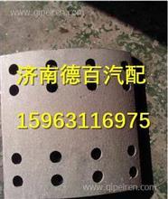 WG9970342069   WG9970342068重汽豪沃70矿车刹车片