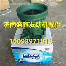 VG1500060051重汽豪沃斯太尔冷却水泵