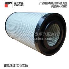 上海弗列加原厂东风天龙大力神空气滤清器AA02960/3050PU/AA02960/3050PU