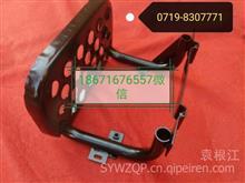 大运风度脚踏板上车踏步垫一级踏板P22518403011/912