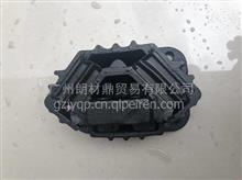 东风天锦后悬软垫1001150-KM800发动机后机脚胶 /1001150-KM800