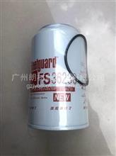 FS36230/5300516油水分离器/柴油滤芯/FS36230/5300516