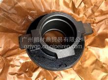 华菱天龙格尔发分离轴承N944分离轴承总成85CT5765F2推式离合器/85CT5765F2
