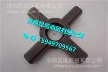 JY2402R090-331柳汽霸龙507配件485后桥十字轴差速器/ JY2402R090-331