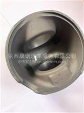 东风康明斯ISCe-8.3活塞/C4932720
