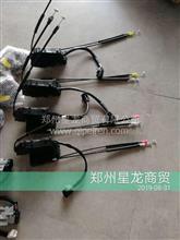 天龙旗舰左车门锁体及中控器总成/6105920-C6100