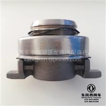 襄阳轴承原厂东风天龙大力神法士特变速箱分离轴承86CL6082FOK/86CL6082FOK