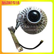 陕汽  解放电磁风扇离合器2391/612600062391