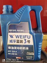 20w-50阿联酋进口专用机油/20W-50
