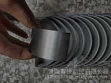 中国重汽曼MC11连杆瓦/201024110-6698