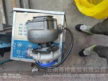 中国重汽发动机D10国四增压器/VG1034110918 VG10380820