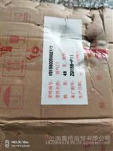 中国重汽发动机 潍柴动力发动机排气门/VG1560050027 612600050025