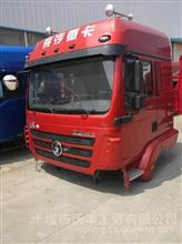 陕汽德龙新M3000粉粒物料运输车驾驶室总成/陕汽德龙