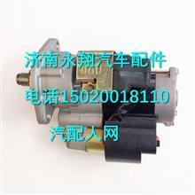 F30D1-3708100A玉柴原厂起动机/F30D1-3708100A