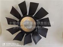 出口专用T3100风扇叶/1308060一T3100-1